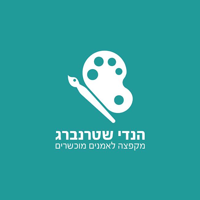 עיצוב לוגו לבית ספר לציור